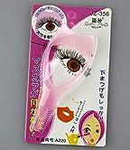1 Stück Magic Nützliche Cosmetic Mascara Wimper Kamm Applikator Helfer Guide Karte Werkzeug1PC Magie-praktische Schminkhilfe für Mascara Kamm Applikator Helfer-Tool Paket einschließlich