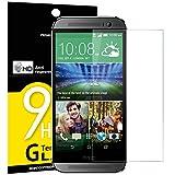 Panzerglas HTC One M8, M8s, NEWC® Tempered Glass 9H Härte, Frei von Kratzern Fingabdrücken und Öl, HD Displayschutzfolie, 0.33mm Ultra-klar, panzerglas schutzfolie für HTC One M8, M8s