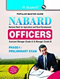 NABARD (National Agriculture and Rural Development Bank) Officers Exam Guide: Officers Examination