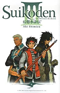 Suikoden III Edition simple Tome 6