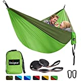 Unigear Double Camping Hammock, Portable Lightweight Parachute Nylon Hammock with Tree Straps for Backpacking, Camping, Travel, Beach, Garden