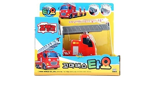 Tayo The Little Bus Tayo Toy jouet Spielzeug