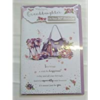 With Love Granddaughter On Your 30th Birthday Card 30 Thirty Purple Bag/Shoes 3D/Glitter/Foil Detail