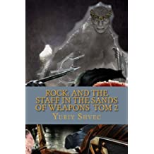 Rock: And the staff in the sands of weapons  tom 2 Authored by by Yuriy V. Shvec: tom2 Zapadnia
