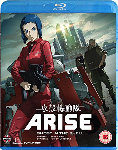ghost-in-the-shell-arise-borders-parts-1-and-2-blu-ray