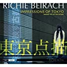 Impressions of Tokyo: Ancient City of the Future by Richie Beirach (2011-08-09)