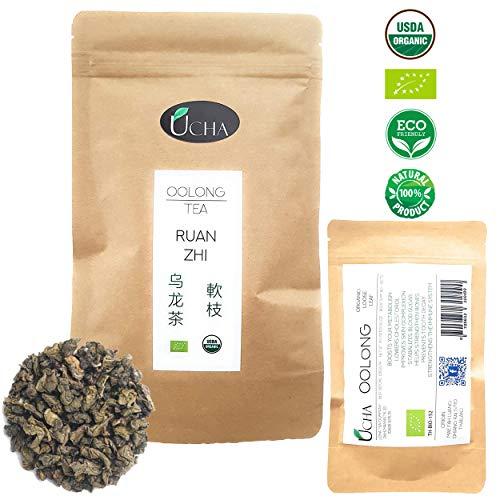Organic Bio Ruan Zhi Oolong Tee - Erstklassiger Oolong #17 Ruan Zhi, geerntet in den Höhenlagen Doi Mae Salongs, Nort-Thailand (3,53 oz/ 100g)