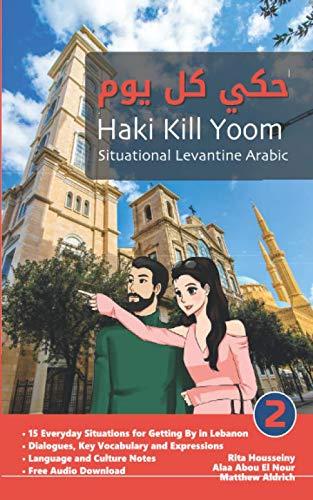 Situational Levantine Arabic 2: Haki Kill Yoom