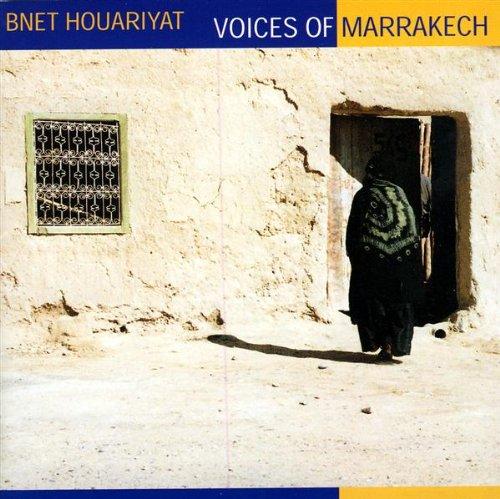 voices-of-marrakech-moulati-as-senya-sidi-hassan-chemaa-salli-ala-nabi-al-habib-rijal-al-bled-ammaly