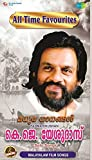 #10: ALL TIME FAVOURITES-K J YESUDAS-SOLO SONGS