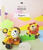 RICORUMI Puppies: The lovely world of RICORUMI, 9 Amigurumi-Figuren