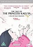 The Tale Of The Princess Kaguya [DVD] [2013] [2015]