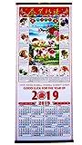 CHN Elements.CA1-2019 Neujahrs-Kalender/Papierrolle Chinesischer Mondkalender Schweine