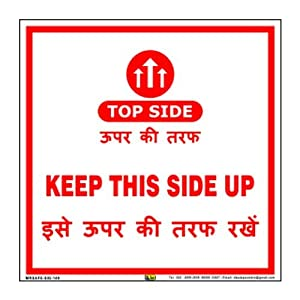 Mr. Safe – Keep This Side Up Sign PVC Sticker 8 inch X 8 inch