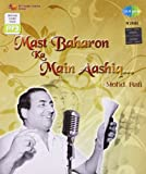 Mast Baharon Ka Main Aashiq & Other Hits...