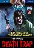 Death Trap (Beyond Terror) [DVD] [Edizione: Regno Unito]