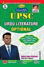 Kiran's Kawish UPSC Urdu Literature Optional - 2327