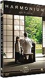 Harmonium / Kôji Fukada, réal. | Fukada, Kôji. Metteur en scène ou réalisateur. Scénariste