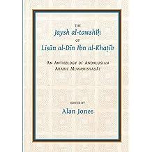 The Jaysh al-tawshih of Lisan al-Din Ibn al-Khatib: An Anthology of Andalusian Arabic Muwashshahat (Arabic Language Edition)