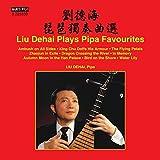 Pipa Favourites [Liu De-Hai] [Marco Polo: 8225839] by Liu De-Hai