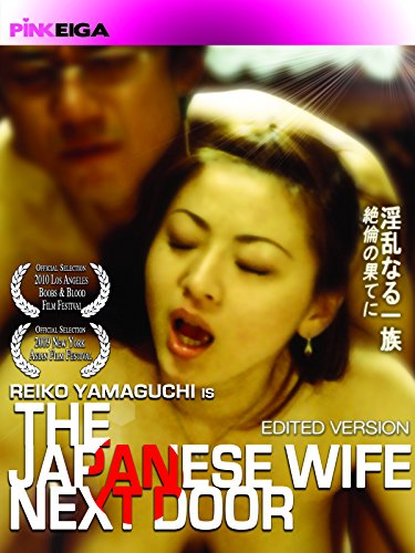 the-japanese-wife-next-door-edited-version-ov
