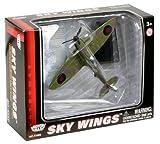 Richmond Toys, Motormax, Sky Wings Classic Spitfire Flugzeug Druckguss Modell ca. 1: 100mit authentischen Details