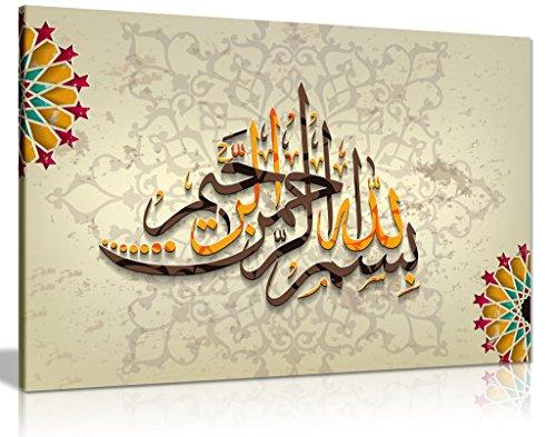 Arabisch Leinwand-wand-kunst (Arabische Islamische Caligraphy–Bismilliah braun Leinwand Kunstdruck Bild, A0 91x61cm (36x24in))