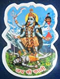 Goddess Kali Hindu God Sticker (Size 3