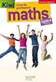 Mathématiques Cycle 4 / 5e, 4e, 3e : Livre du professeur