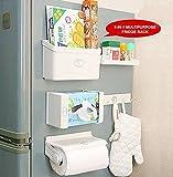 #9: Refrigerator Storage Rack 5 IN 1 Magnetic Tissue Paper Roll Holder Spice Rack Towel Rack Hook Rack Cruet Stand Side Tray Holder Fridge Organizer Paper Roll Dispenser HIGH EUROPEAN QUALITY GP TECH