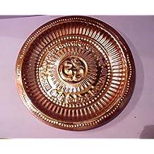 """Artcollectibles India 5.5""""hindú puja thali de cobre placa de Pooja Arti Om Gayatri Mantra Religiosa de Diwali"""