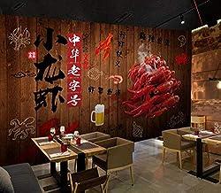 Fototapete-Vliestapete-3D dreidimensionale würzige Krebse Planke Meeresfrüchte Thema Restaurant Hintergrund Wand 300cmx210cm Vlies Wandbild/Aufkleber/Leinwand/Fotoposter/HD-Druck/benutzerdef