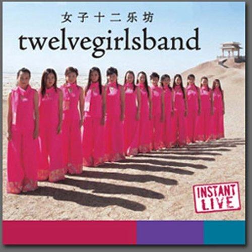 Temecula 10/29/2005: Pechanga Resort and Casino by 12 Girls Band (12 Girls Band)