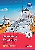 Sprachkurs / Sprachkurs Griechisch: Schnell & intensiv / Paket: Buch + 3 Audio-CDs + MP3-CD + MP3-Download