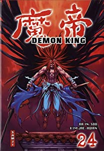 Demon King Edition simple Tome 24