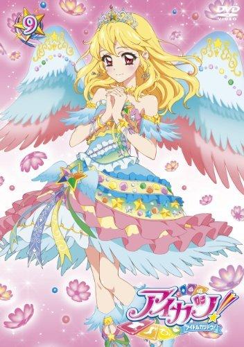 Preisvergleich Produktbild Animation - Aikatsu! 9 (2DVDS) [Japan DVD] BIBA-8259