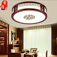 BBSLT Moderno e minimalista stile cinese led dimmerabili plafoniera tondo tinta legno camera da letto lampada salotto sala da pranzo illuminazione illuminazione 450mm