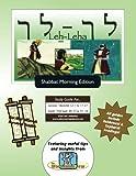 Bar/Bat Mitzvah Survival Guides: Leh-Leha (Shabbat am)