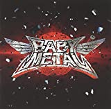 Babymetal: Babymetal [Limited] (Audio CD)