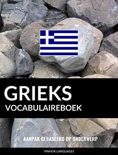 Grieks vocabulaireboek: Aanpak Gebaseerd Op Onderwerp (Dutch Edition)
