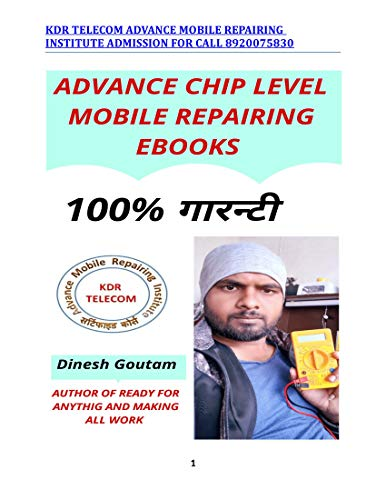 obile Repairing Book 2019: Advance Mobile Chip Level Repairing Shikhe In Hindi 2019 (Hindi Edition) ()