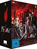 Akame ga Kill - Vol. 1 (2 DVDs) + Sammelschuber - Limited Edition - -