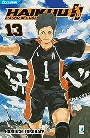 Haikyu!! 13: Digital Edition