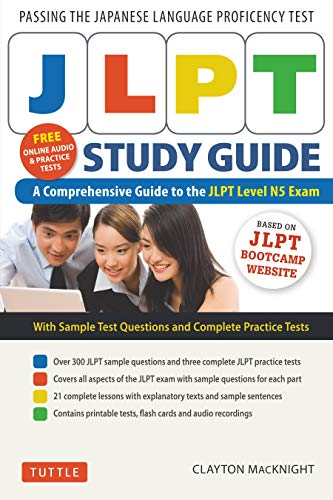 JLPT Study Guide: The Complete Guide to Passing the Japanese Language Proficiency Test (N5 Level) (Free MP3 audio recordings and printables)