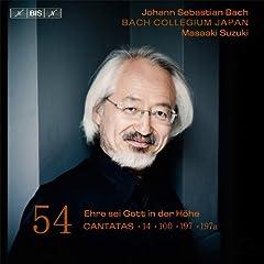 Gott ist unsre Zuversicht, BWV 197: Aria: Schlafert allen Sorgenkummer (Alto)
