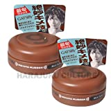 Gatsby Moving Rubber Hair Wax Mobile 15g Set - Multi Form - 2pc (Harajuku Culture Pack)