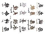Metallic Tattoo selbstklebend Einmaltattoos schwarz silber gold (MT-97 chin. Zeichen) von Alsino