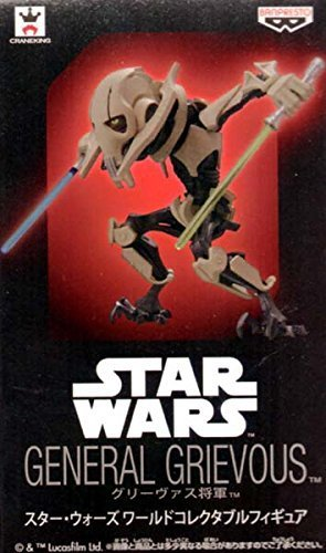 Star Wars World Collectable Figure General Grievous separately