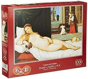 Venus of Urbino 1000P jigsaw puzzle (Titian) (japan import)