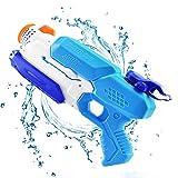 Dlife Wasserpistole Perfektes Geschenk für Jungen und Mädchen,Kindergeburtstag,Wasser Spritzpistolen Ideal als Bade-Spielzeug für den Sommer